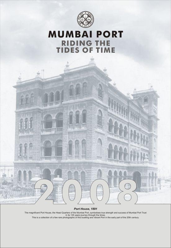 MBPT Wall Calendar - Cover