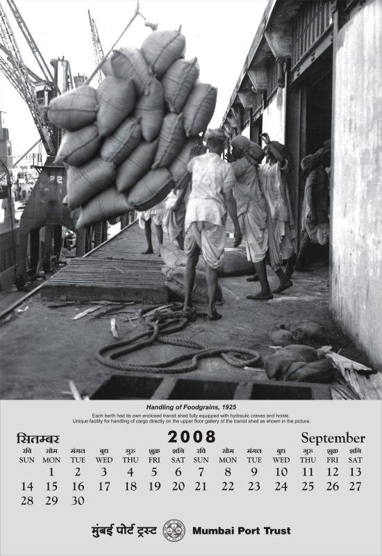 MBPT Wall Calendar - September