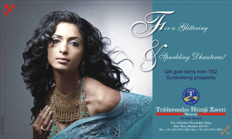 TBZ Ad Bombay Samachar